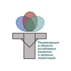 Logo-green-1